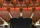 news_parlamento2